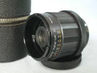 ' 3x ' Canon FD  System Fit 3x Teleconverter £6.99